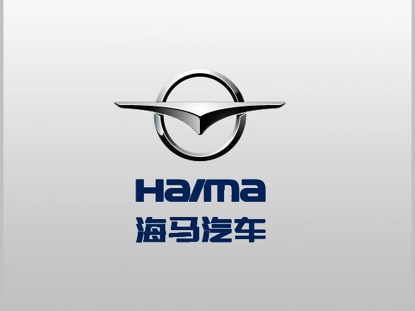 海马车厂标志 海马汽车的标志是象征太阳的圆上嵌一个抽象的鹰隼形状